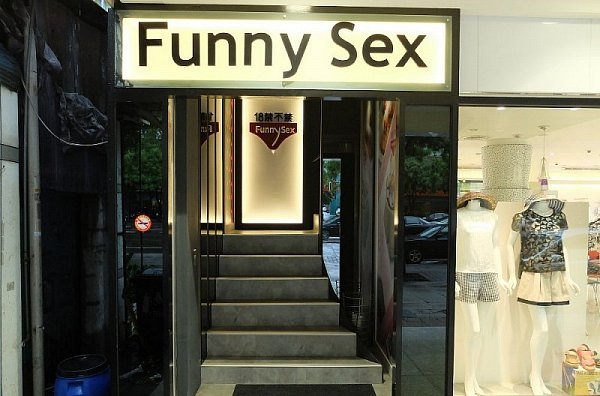Funny Sex - Tchaj-wanská sex restaurace